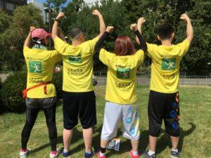 マラソン大会記念写真